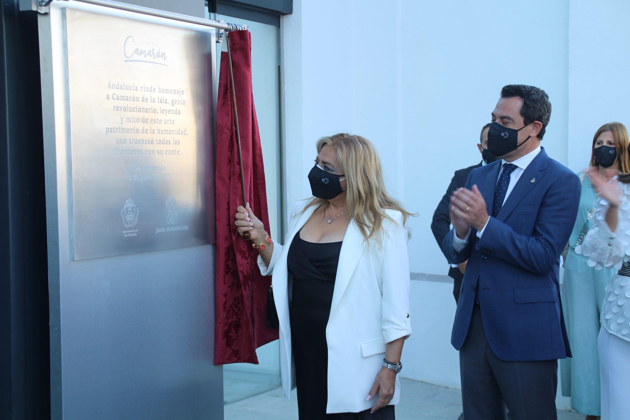 El Museo Camarón ya es una realidad